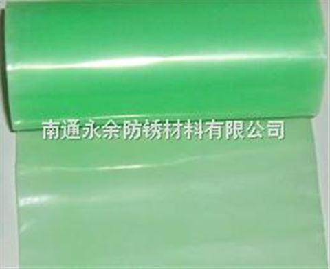 VCI气相防锈袋防锈防静电袋