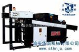 HUVH-05Z全自动UV光固机|UV固化机(大四开)
