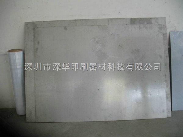深华印材批发-压痕机钢板-压痕机钢板