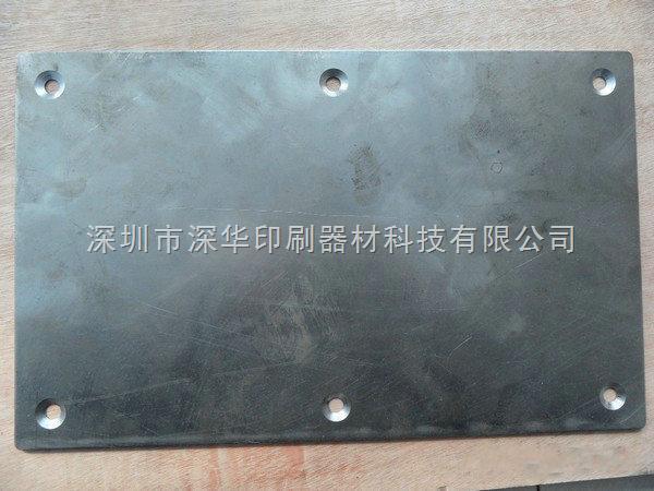 深圳深华印刷器材-模切机钢板-模切机钢板-印刷器材