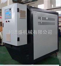 密炼机专用模温机