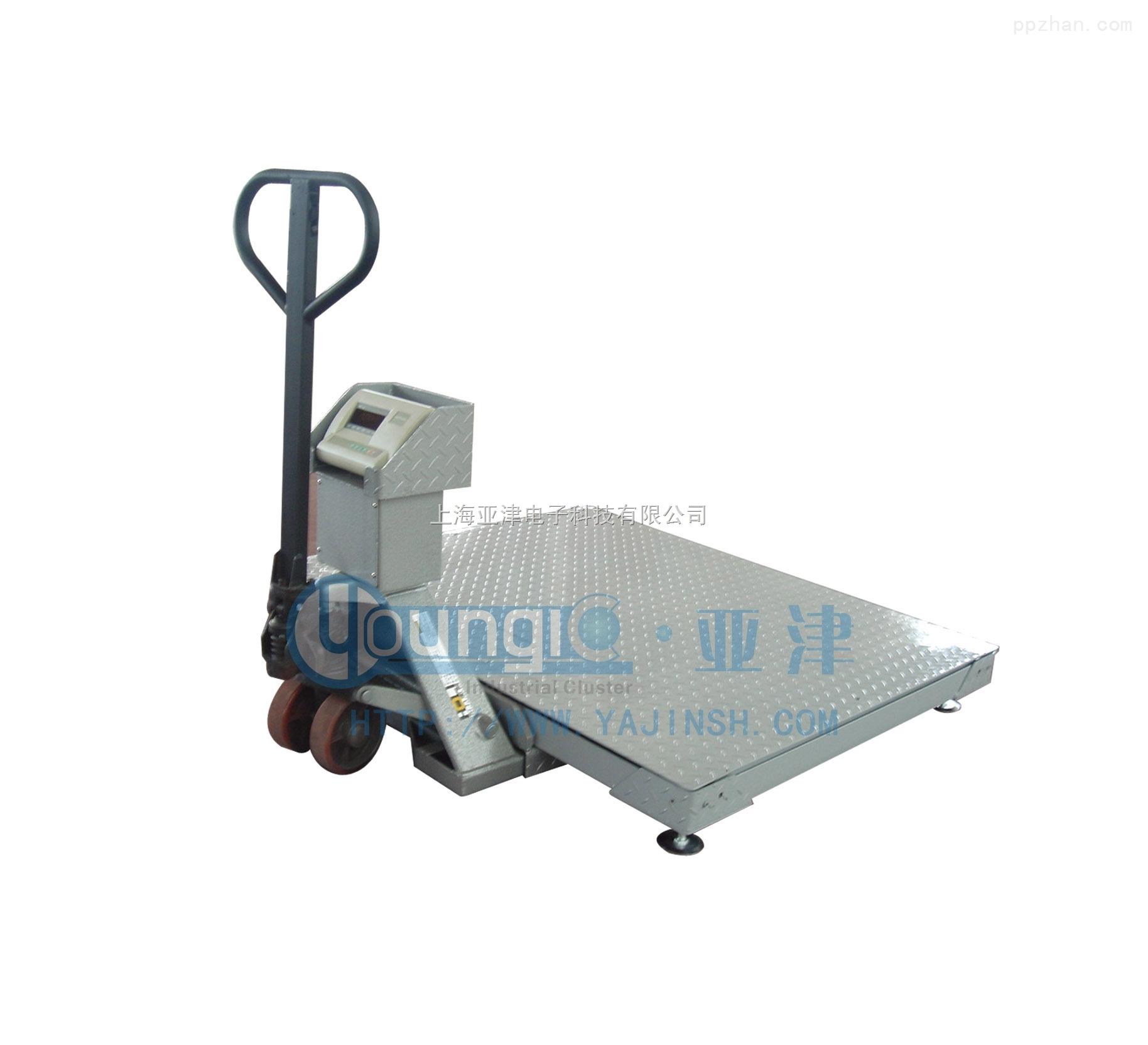 上海地磅工厂 供应大宗货物搬运叉车移动地磅