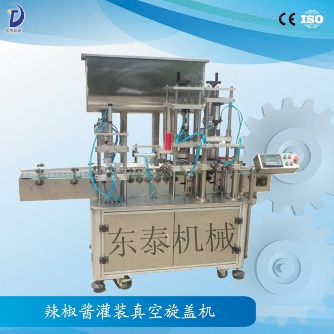 武汉粉剂全自动灌装旋盖机 粉末螺杆自动灌装上盖旋盖机
