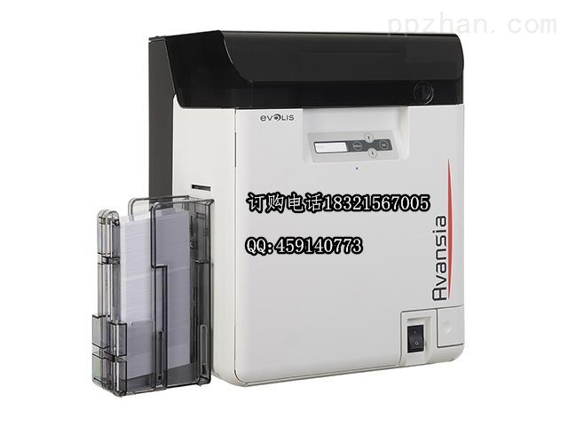 Avansia 600DPI打印机自助发卡打印机