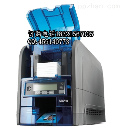Datacard证卡打印机中国总代理