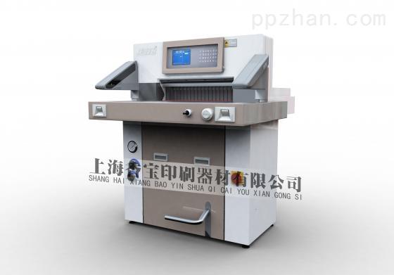 上海香宝XB-1100重型液压数显切纸机670幅面裁刀整体龙门架下刀速度快