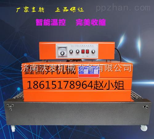 天津热收缩包装机6030型化妆品礼盒裹包机 书本收缩机