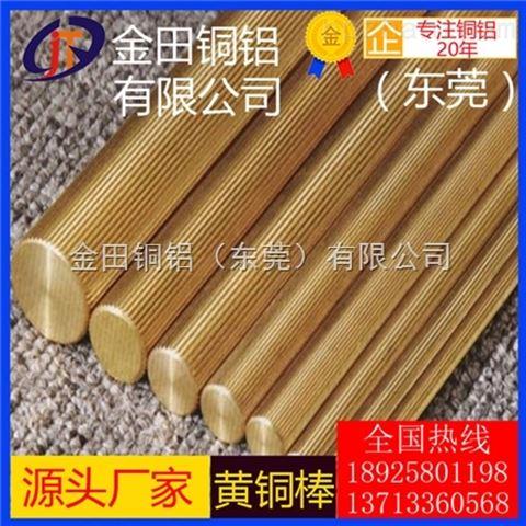 供应原材料批发 环保H65黄铜棒 六角黄铜棒 H68黄铜棒材