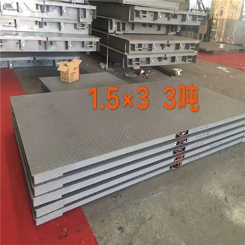 浙江温州10吨2x3米罐体安装电子地磅信息