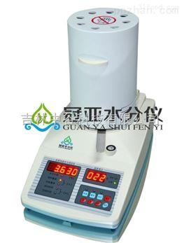压片玉米快速水分测定仪哪家好/饲料快速水分检测仪厂家
