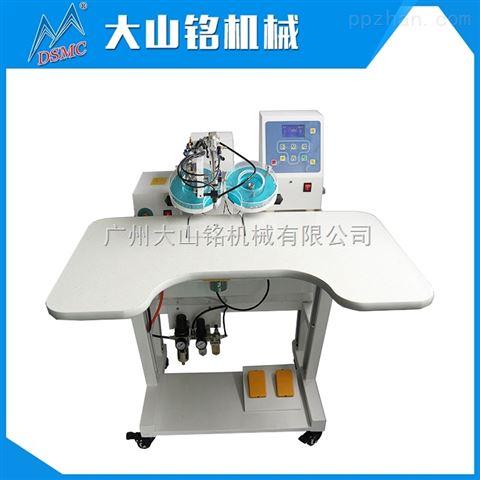 超声波服装镶钻机器设备 双盘自动烫钻机 全自动烫钻烫图机