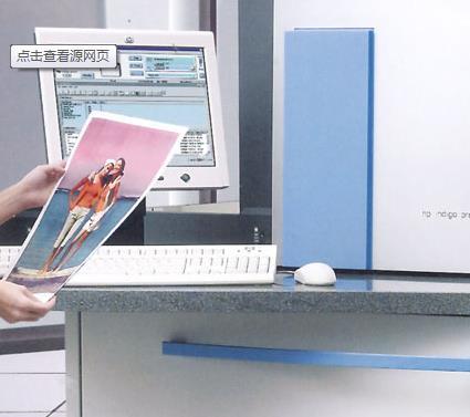 柯达联合吉顿于英吉利海峡小岛建数码印刷中心