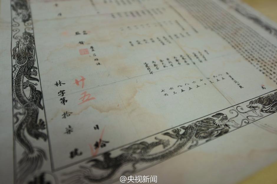 106年前湖北一大学毕业证曝光 8条龙作装饰印刷精美