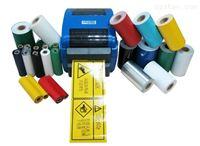 固定资产标签打印机 G-110A