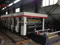 塑料薄膜印刷机厂家