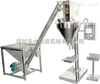 饲料添加剂包装机、粉奶粉自动灌装机