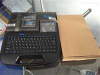 C-190T凯标电脑梅花线号管1.5²印字机