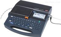 MAX号头机LM-390A高速电脑线号机