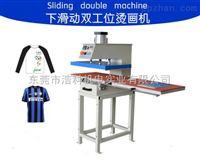 东莞厂家全国直销气动双工位烫画机压烫机热转印升华机