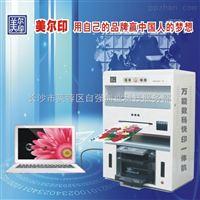 小本创业项目可印明信片的多功能一体打印机