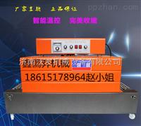 天津�崾湛s包�b�C6030型化�y品�Y盒裹包�C ��本收�s�C