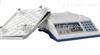 ACS-15kg计数台秤文具用品行业电子计数秤6kg