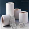 防水标签纸 撕不烂标签100*50*800张不干胶标签